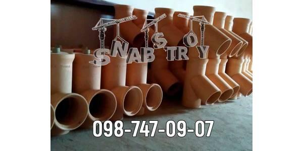 Дымоходная труба ( керамика)
